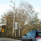 Route 59 Route 304 Nanuet NY 71