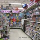 Toys Us Toy Store 27