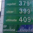BP Gas Station - Gas Prices